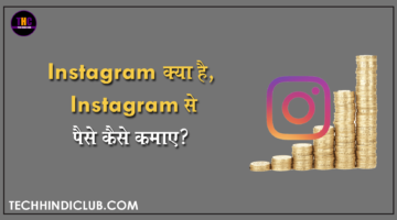 Instagram se peisa kiase kamaye