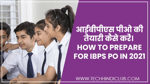 How to Prepare for IBPS PO