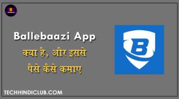 Ballebaazi fantasy cricket app kya hai
