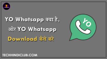 yo whatsapp download kaise kare
