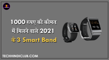 Best 3 Smart Band Under 1000 Rupees in 2021