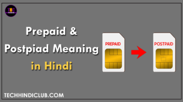 Prepaid Meaning in Hindi