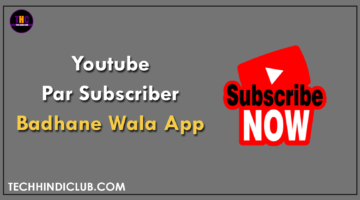 Youtube Par Subscriber Badhane Wala App